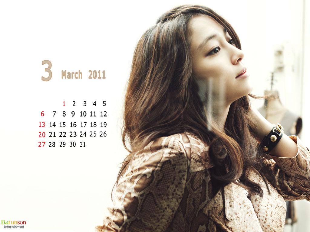 Lee Min Jung Wallpaper Lee Min Jung Mar 2011